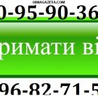 купить Легальная работа в Польше на 3-6-12  кривой рог объявление