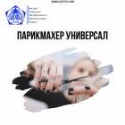 купить Институт Повышения Квалификации и Переподготовки Кадров  кривой рог объявление