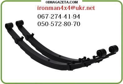 купить Рессоры Ironman4x4 различной жесткости на кривой рог объявление 1