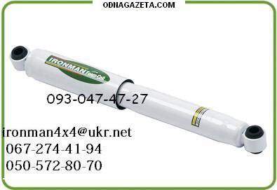 купить Амортизаторы газовые, масляные различной жесткости кривой рог объявление 1