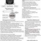 купить Терморегулятор Uds-12. R Тр1340 до 1340  кривой рог объявление 6