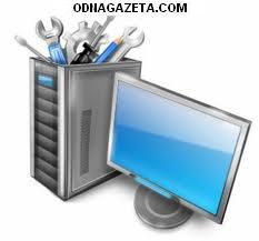 купить Качественный и недорогой ремонт компьютеров, кривой рог объявление 1