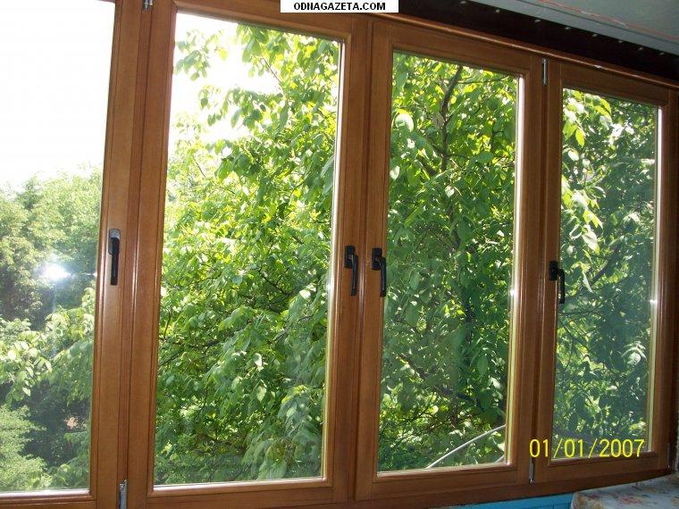 Двери и окна в кривом роге.