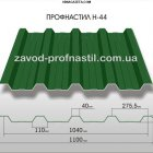 купить Профнастил от производителя: кровельный, стеновой, гибка,  кривой рог объявление 5