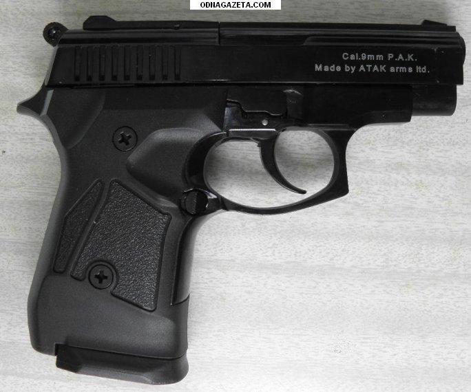 купить стартовый пистолет Stalker-914. Разрешение на кривой рог объявление 1