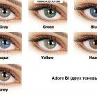 купить Adore - коллекция изысканных контактных линз,  кривой рог объявление