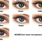 купить Adore - коллекция изысканных контактных линз,  кривой рог объявление 1
