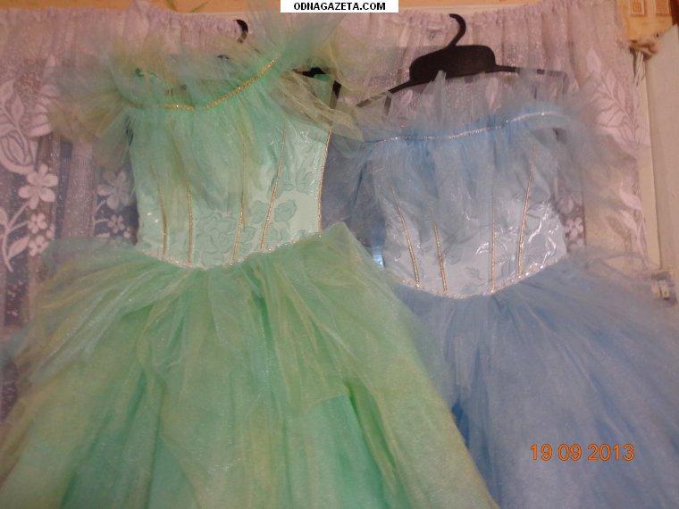купить продам 2 выпускных нарядных платья кривой рог объявление 1