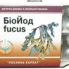 купить Био Йод fucus. Натуральный источник йода  кривой рог объявление 13