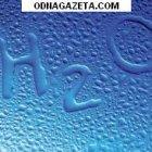 купить Предприятие по производству питьевой доочищенной воды  кривой рог объявление 18