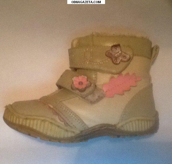 купить Продается детская одежда и обувь: кривой рог объявление 1