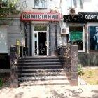 купить По красной линии пр. Гагарина 25,  кривой рог объявление