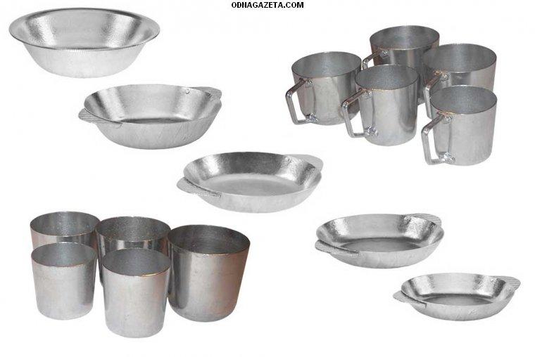 купить Алюминиевые тарелки, кружки и стаканы кривой рог объявление 1