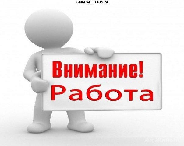 купить Работа в Польше на 3 кривой рог объявление 1