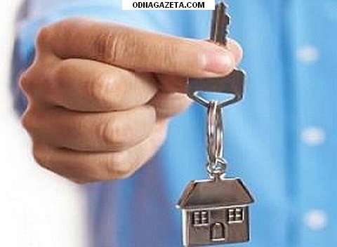 купить Куплю дом в Саксаганском или кривой рог объявление 1