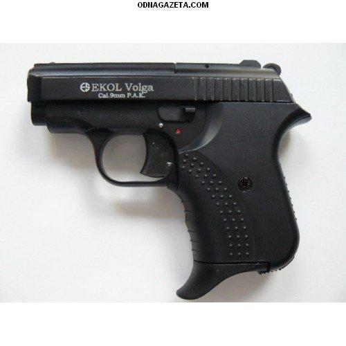купить Мини стартовый пистолет ekol volga. кривой рог объявление 1