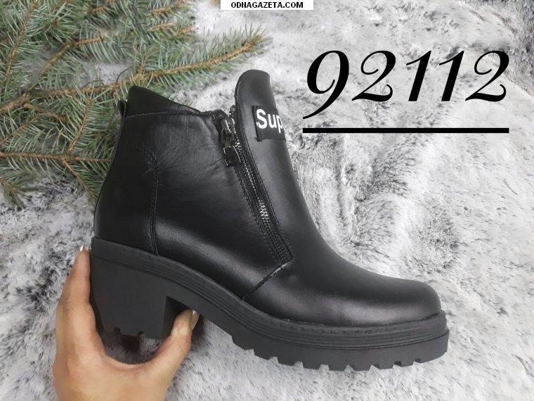 купить Производство женской обуви Goua предлагает кривой рог объявление 1