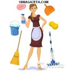 купить Требуется горничная для уборки, проживающая кривой рог объявление 1