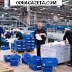 купить Требуются складские работники. Работа в Польше  кривой рог объявление