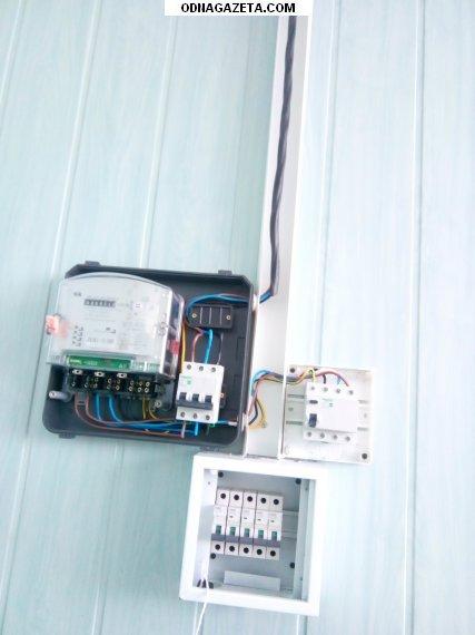 купить Профессиональный электрик выполнит ремонт/ замену кривой рог объявление 1