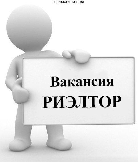 купить Доход от 10 000 грн. кривой рог объявление 1