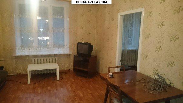 купить Сдается 2-ком квартира на Соцгороде. кривой рог объявление 1