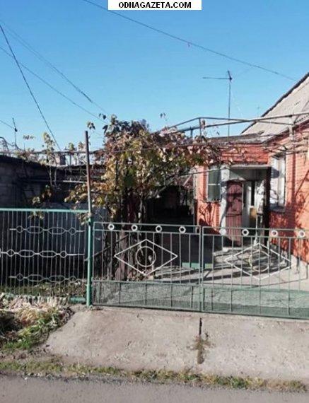 купить Продам дом в Ц- г кривой рог объявление 1