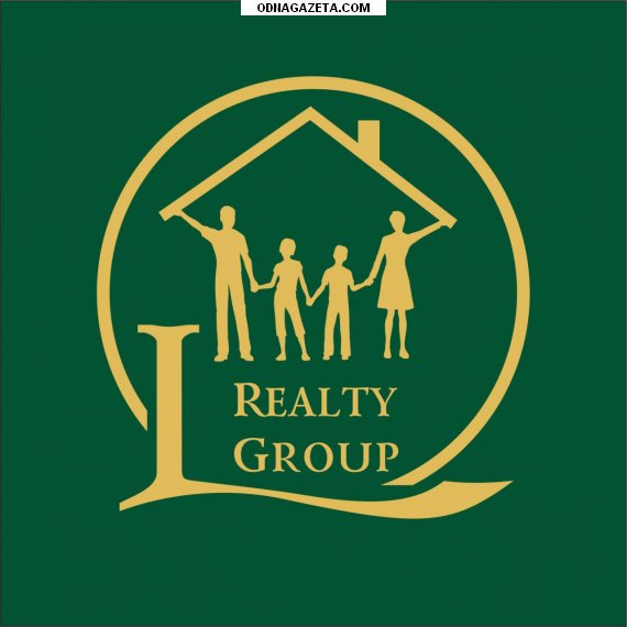 купить В АнRealty Group требуются энергичные кривой рог объявление 1
