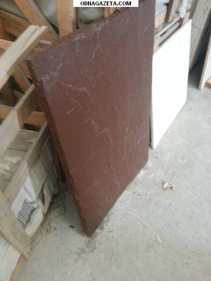 купить Надежная, импортная каменная плита 900*600*30 кривой рог объявление 1