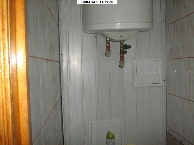 купить Аренда 2-х комнатной квартиры в кривой рог объявление 1