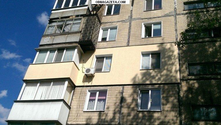 купить Выполним наружное утепление фасадов зданий, кривой рог объявление 1