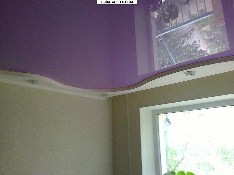купить Натяжные потолки без запаха! Более кривой рог объявление 1