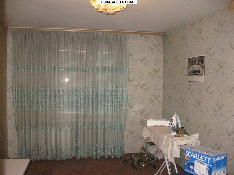 купить продам 3х комнатную квартиру пересечение кривой рог объявление 1