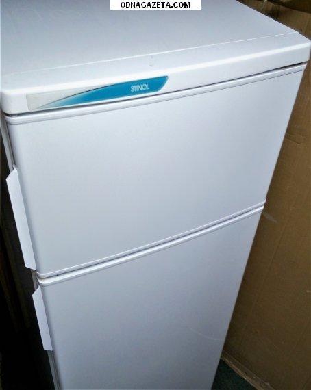 купить Большой, вместительный холодильник.  Чистый кривой рог объявление 1