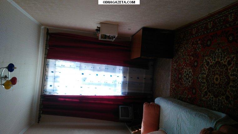 купить Продам 3-х комнатную кв. по кривой рог объявление 1