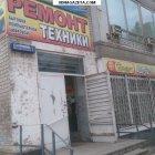 купить Продам магазин в р-не 173 квартала,  кривой рог объявление