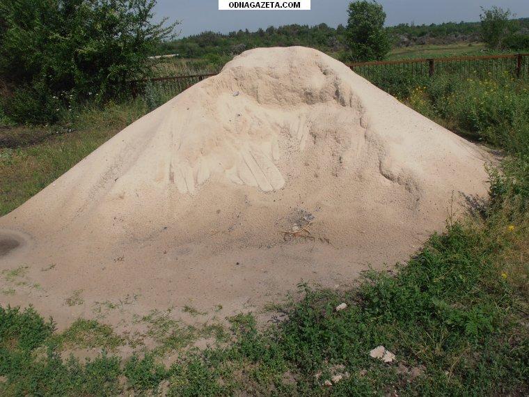 купить На Ингульце - песок речной кривой рог объявление 1