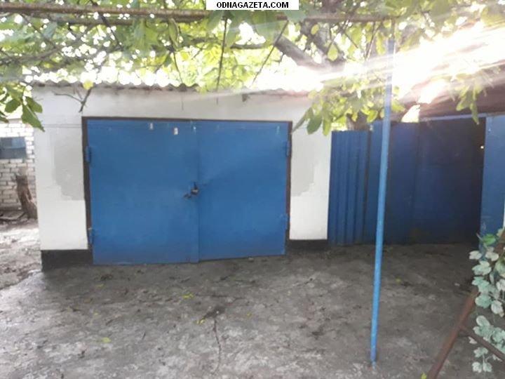 купить Продам дом в селе Александровка кривой рог объявление 1