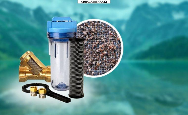 купить #Фильтр #Очистки #Воды для #Квартиры кривой рог объявление 1