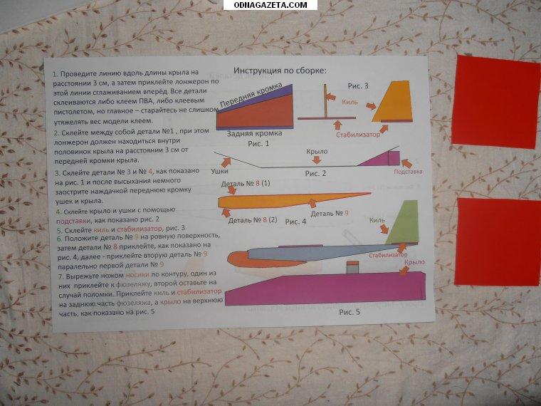 купить Модель планера Орлятко  Исключительно кривой рог объявление 1