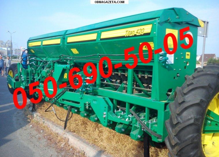 купить Продаются сеялки зерновые Титан-420/600 производства кривой рог объявление 1