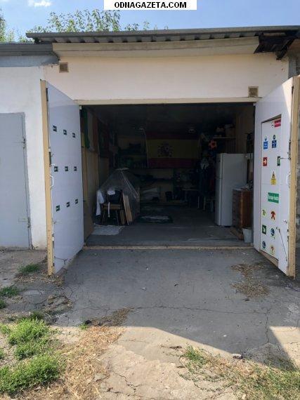 купить Продаю капитальный гараж из шлакоблока кривой рог объявление 1