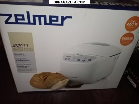 купить Продам хлебопечку б/у в рабочем кривой рог объявление 1