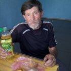 купить Пропал отец, 84 года. Возиян Иван  кривой рог объявление