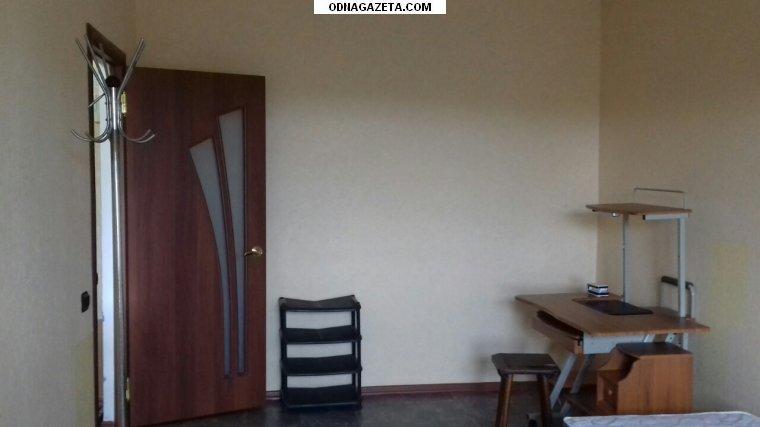 купить ПРодам однокомнатную квартиру, есть минимум: кривой рог объявление 1
