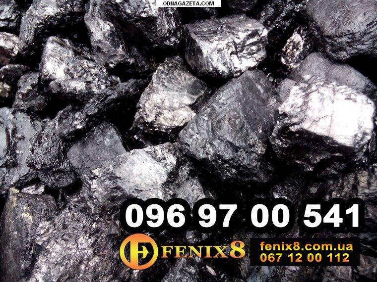 купить Уголь для котлов и печей кривой рог объявление 1