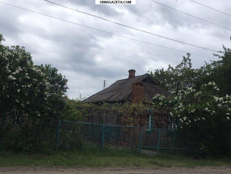 купить Продается собственный кирпичный дом со кривой рог объявление 1