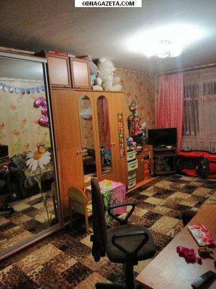 купить Квартира у відмінному спальному районі. кривой рог объявление 1