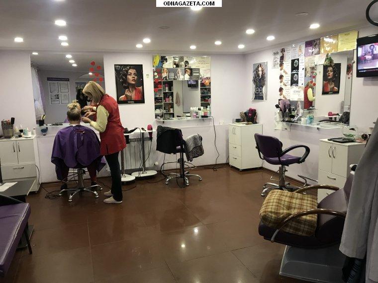 купить Продается действующая парикмахерская в Центрально-городском кривой рог объявление 1