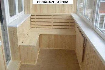 купить Внутренняя отделка балконов разными материалами. кривой рог объявление 1